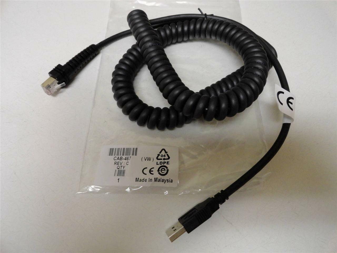 USB Datalogic Cable