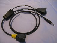 Audio splitter cable